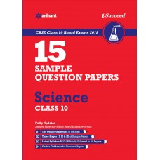 CBSE 15 Sample Papers of SCIENCE for class 10th Bord Examination