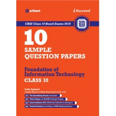 CBSE 15 Sample Papers of Fundamental of Information Technology