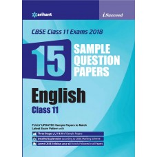 CBSE 15 Sample Paper ENGLISH for class 11th