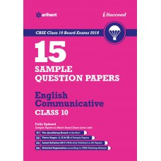 I-Succeed 15 Sample Question Papers CBSE Examination for 10