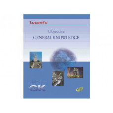 Objective General Knowledge (English) Paperback