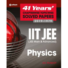 41 Years' Chapterwise Topicwise Solved Papers (Arihant Publishers) 2021