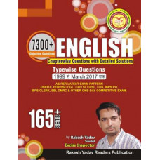 7300+ ENGLISH Chapterwise Questions With Detailed Solutions (RAKESH YADAV)