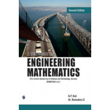 A Textbook Of Engineering Mathematics Sem-I & II Cochin University of Science And Techmology (Laxmi Publications)