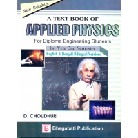 APPLIED PHYSICS for 1st Year 2nd Semester (English) by D. CHOUDHURI