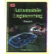 Automobile Engineering Theory Combined Edition for Sem 1 to 4(Computech Publications)