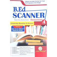 B.Ed SCANNER 4th SEMESTER By AAHELI PUBLISHERS (English Version)