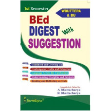 B.Ed 1st Semester Digest with Suggestion English version Book