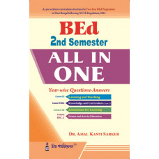 BEd 2nd Semester All In One Year-wise Questions Answers Bengali Version (Rita)