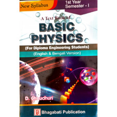 A text boook of Basic physics