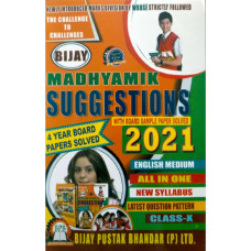 Bijay Madhyamik Suggestions 2021 Class 10 (English Medium)