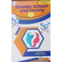 Gender School and Society 4th Semester English Version Aaheli Publishers
