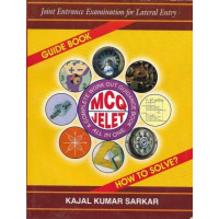 A Complete Guide book of MCQ JELET all in one   Kajal Kumar Sarkar 2020 (How to Solve)