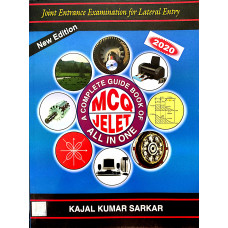 A Complete Guide book of MCQ JELET all in one | Kajal Kumar Sarkar 2020