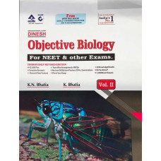 Objective Biology Set Vol. 1 - 3 with free Previous Years Competitive Examination Papers
