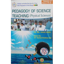 Pedagogoy of Science Teaching Physical Science by Dr. MD Jamal Uddin (Aaheli)