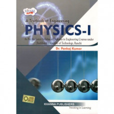 A Textbook of Engineering Physics-I