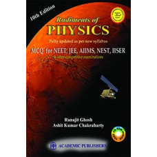 Rudiments of Physics By (Academic Publishers)
