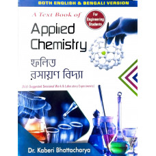 A text book of applied chemistry (Dr. kaberi Bhattacharya)