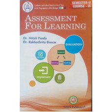 Assessment for Learning  2nd Semester Aaheli Publisher
