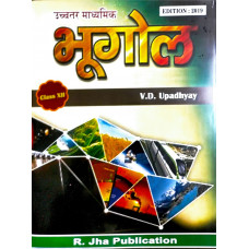 Geography book V.D .upadhyay (R.jha publication)
