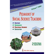 Pedagogy of Social Science Teaching for 2nd Semester by Biswas & Mete