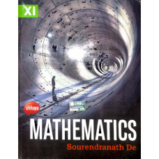 Mathematics by S N Dey for WBCHSE - Class XI (English Version)