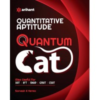 Quantitative Aptitude Quantum Cat 2018