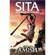 Sita: Warrior of Mithila