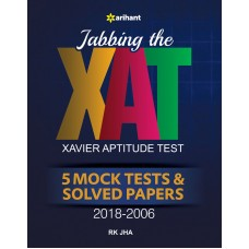 Xat Mock Tests and Solved Papers-2018