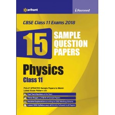 CBSE 15 Sample Paper PHYSICS for class 11th