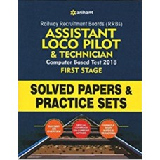 Railway Assistant Loco Pilot and Technician Solved Papers and Practice Sets