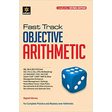 Fast Track Objective Arithmetic books