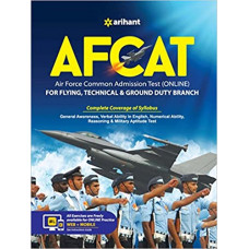 AFCAT (Flying technical & ground duty branch by Arihant