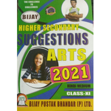 Bijay Higher Secondary Suggestions for Arts Class 11th (Hindi Medium) Bijay Suggestion