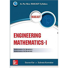 Engineering Mathematics I (WBUT) Makaut Book