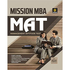 Mission MBA MAT Book For Mba