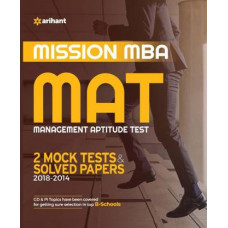 Mission MBA MAT 2 Mock Tests & Solved Papers 2018 - 2014