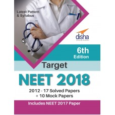 Target NEET 2018 (2012-17 Solved Papers + 10 Mock Papers) Paperback