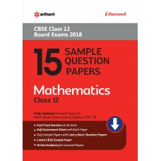CBSE 15 Sample Papers MATHEMATICS for class 12th