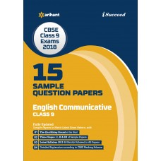 CBSE 15 Sample Papers of English Communication