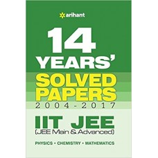 14 Years' IIT/JEE Solved Papers Paperback