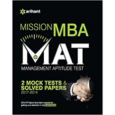 Mission MBA MAT Mock tests & Solved papers Paperback