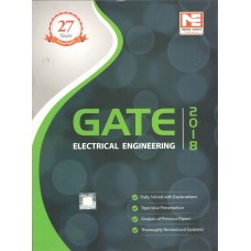 GATE 2018 ELECTRICAL ENGINEERING