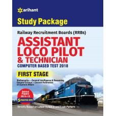 Railway Assistant Loco Pilot and Technician 2018 Paperback
