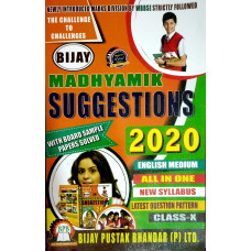 Bijay Madhyamik Suggestions 2020 Class 10 (English Medium)