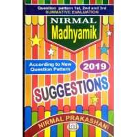 Nirmal Madhyamik Suggestions Class 10 (Hindi Medium)