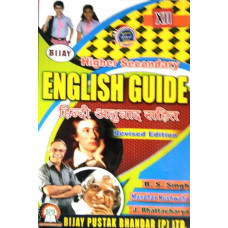Bijay Higher Secondary English guide Class 12