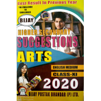 Bijay Higher Secondary Suggestions for Arts Class 11th (English Medium) Bijay Suggestion
