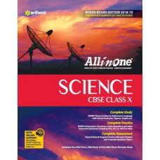 All in One Science book for Cbse board Class 10th